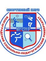 Спорт-клуб ВГСПУ