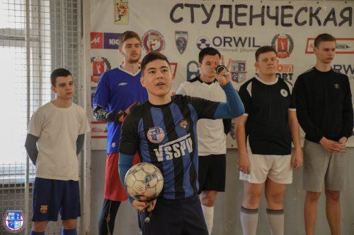 Турнир по мужскому мини-футболу
