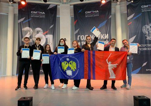 Магистрант ФИиПО — финалист конкурса «Учитель-будущего. Студенты»