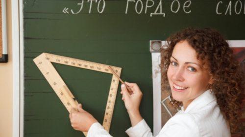 Минпросвещения России запускает акцию «Мисс педагогический университет»