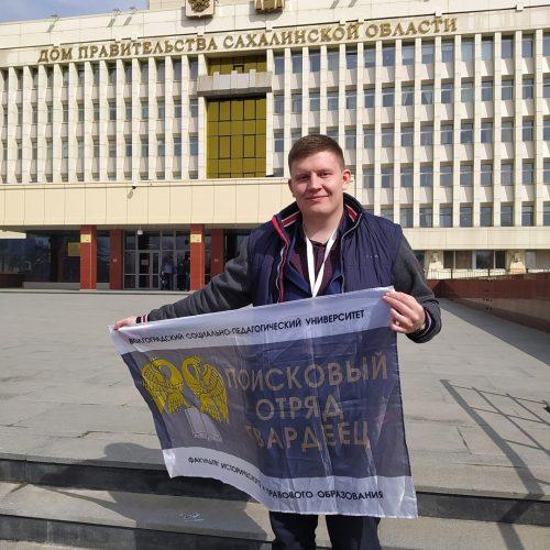 Студент факультета исторического и правового образования на Сахалине!